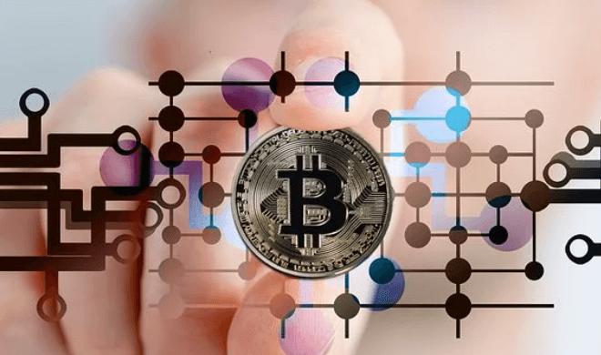 Valoración del Bitcoin
